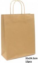 Q-K2.1  PK525-004B Paper Giftbag 31x24.5cm Brown 12pcs